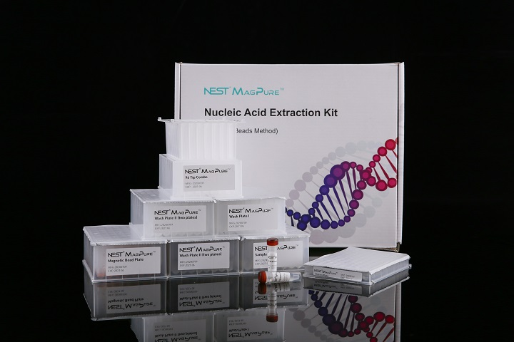 NEST 核酸提取试剂